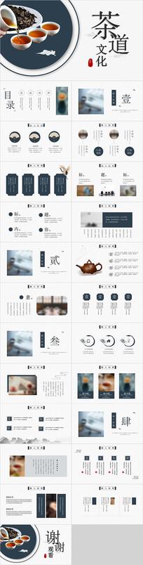 中国风茶道文化PPT模板 pptx