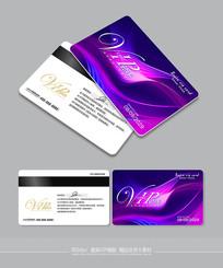 紫色动感时尚vip模板素材 PSD