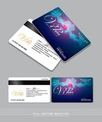 最新时尚vip会员卡模板