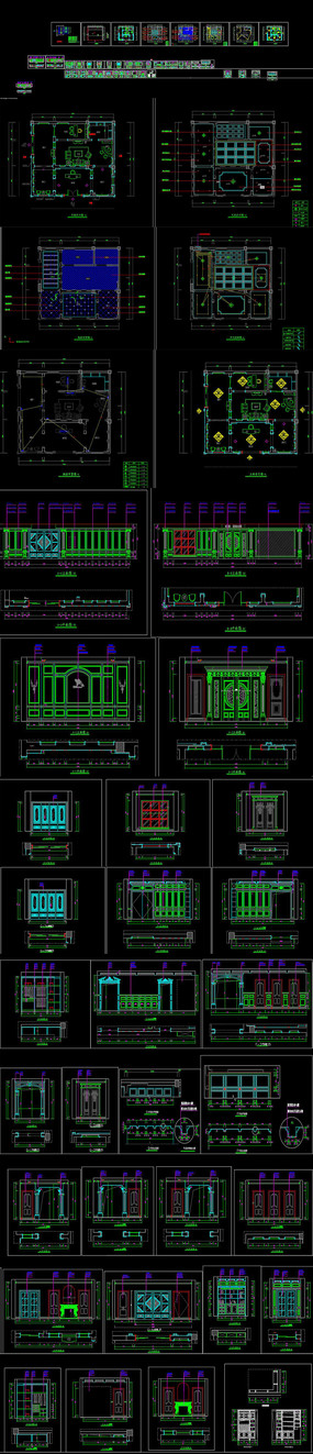 全套整木家居展厅CAD施工图