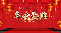 2020红色中国风企业年会颁奖盛典开场视频模板