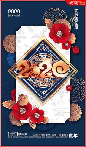2020年跨年迎新春节海报设计