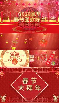2020鼠年春节大气3D开场片头背景视频