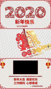 2020鼠年春节剪纸电子贺卡视频带边框
