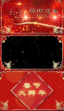 2020鼠年春节开场晚会年会片头动画视频