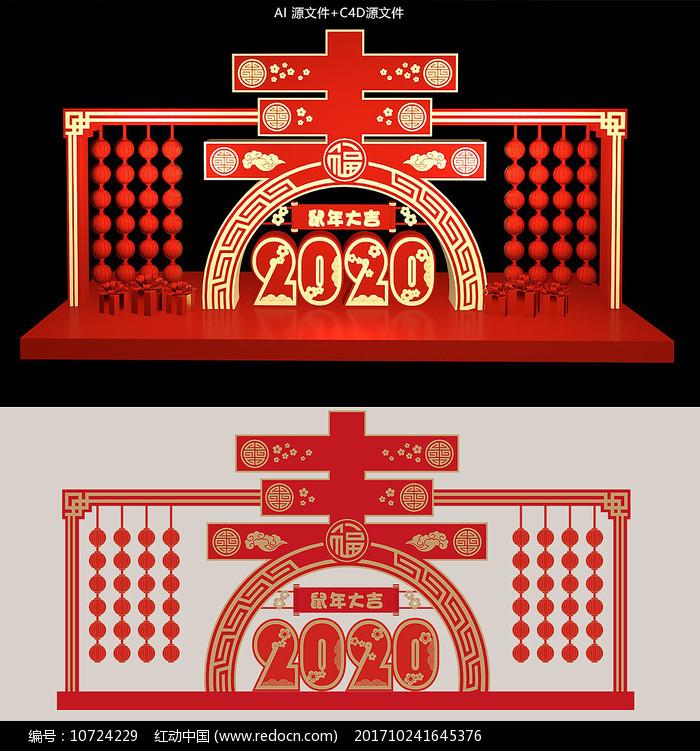 2020鼠年春节美陈商场美陈雕塑小品图片