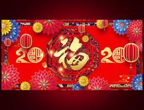 2020鼠年迎新春节海报设计