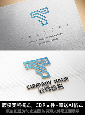 T字母logo标志T商标