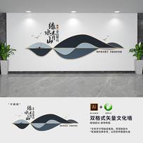 创意绿水青山新农村党建文化墙
