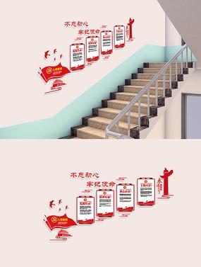 大气入党誓词党建文化墙楼梯走廊文化墙