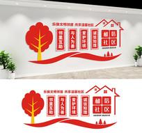 和谐社区文化墙设计 CDR