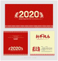 红色2020新年贺卡设计 PSD