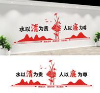 廉政宣传标语文化墙设计