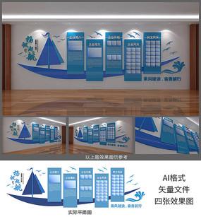 企业文化墙设计素材