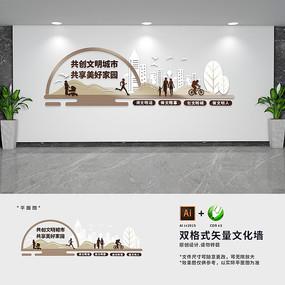 文明城市公益标语文化墙