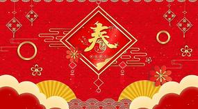 喜庆中国风剪纸风鼠年新年红色视频模板