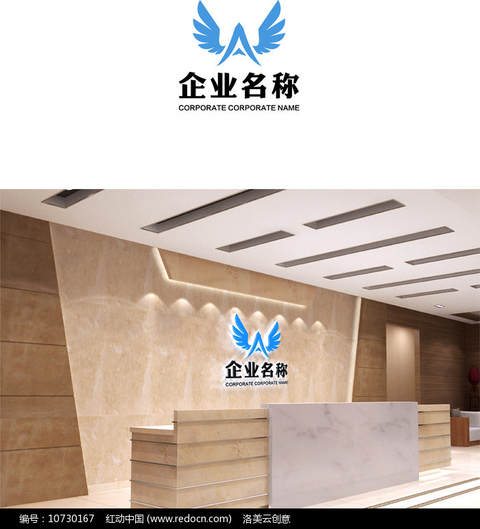 字母A logo设计图片