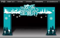欢乐圣诞拱门设计