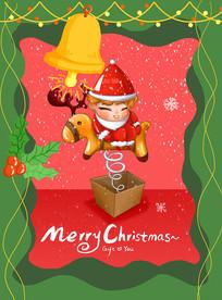 手绘圣诞节骑木马的小男孩海报