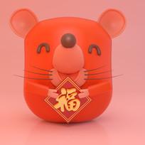 送福小红鼠