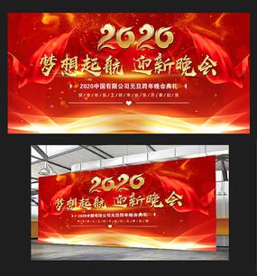 绚丽红色2020企业年会元旦晚会舞台背景