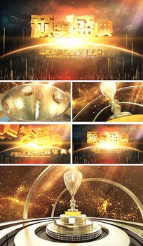 震撼金色年会晚会颁奖盛典视频模板