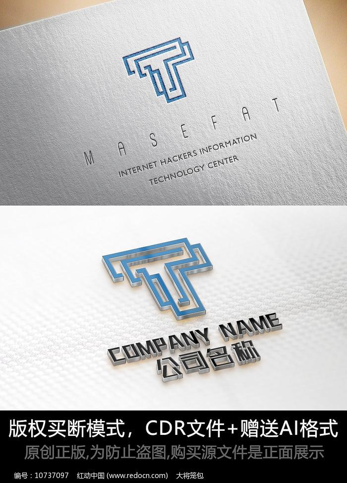 T字母logo标志T商标图片
