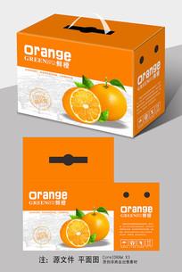 鲜橙女孩_鲜橙设计素材图片签名设计图片