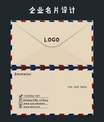 简约信封企业名片设计