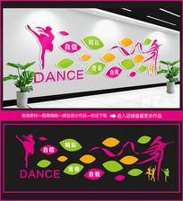 时尚大气舞蹈教室文化墙