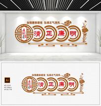 中式圆形清正廉明社区党员活动室文化墙