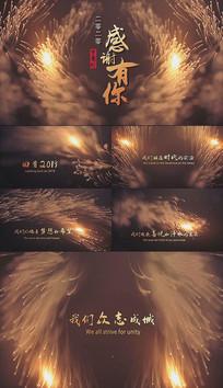 2020震撼粒子梦前行年会开场视频素材