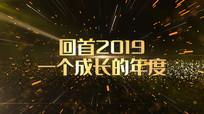 颁奖典礼大气年会粒子字幕开场AE视频模板