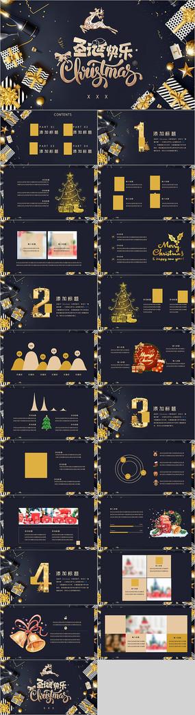 创意圣诞节主题活动策划PPT模板
