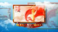 大气党政图文AE视频模板
