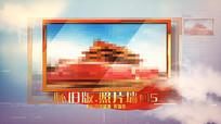大气金色党政相框图文展示AE视频模板