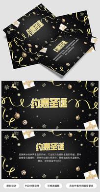 黑金大气圣诞节贺卡设计