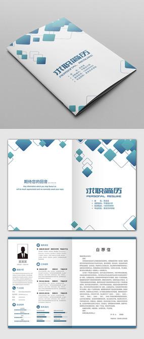 蓝色个性方块个人求职简历设计