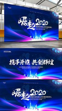 蓝色科技年会会议背景板