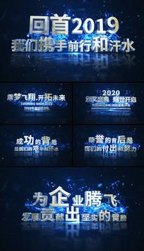 蓝色震撼大气企业年会标题开场片头AE视频模板