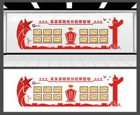 税务局荣誉墙设计