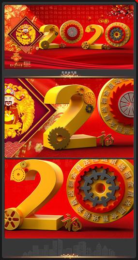 新年春节2020鼠年立体字红色背景