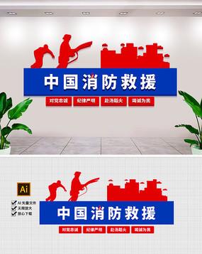 原创中国消防救援队文化墙消防文化墙
