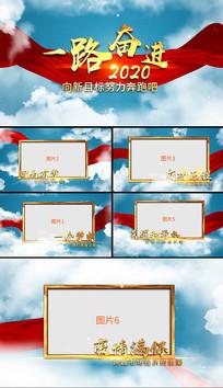 震撼大气年会云中穿梭图文展示片头AE视频模板