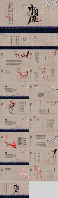 中国风国潮中式通用PPT模板