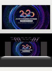 2020年简约时尚鼠年年会舞台背景