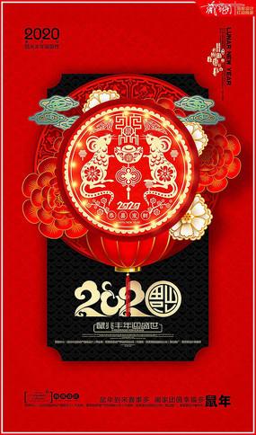 2020年喜庆鼠年春节海报设计