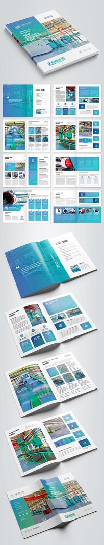 工业画册企业装备制造画册设计