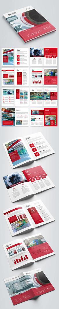 红色机械装备生产制造画册设计