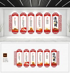 红色中式廉政文化墙党建文化墙
